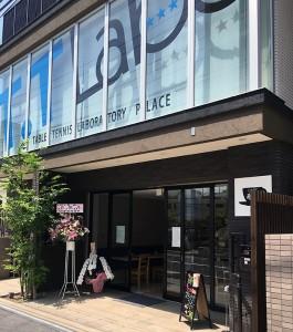Cafe・寿樹